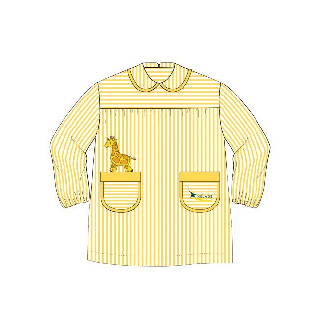 Colegio Hélade · Uniformes · Babi amarillo